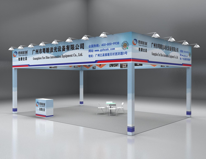 广东粤雕激光设备有限公司