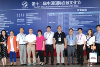 我司应邀出席第十二届中国国际会展文化节