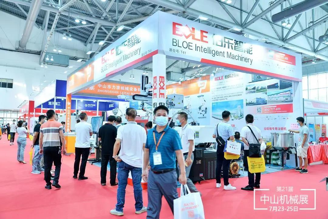 2021第二十一届中山机械展于7月23日在中山博览中心举行